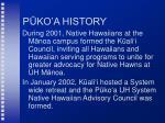 p ko a history