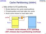 cache partitioning skn94