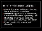 1871 second reich empire