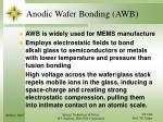 anodic wafer bonding awb