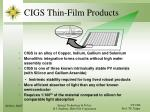 cigs thin film products