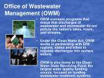 office of wastewater management owm