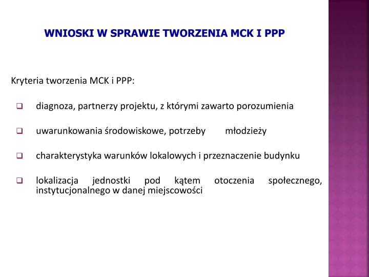 Wnioski w sprawie tworzenia MCK i PPP