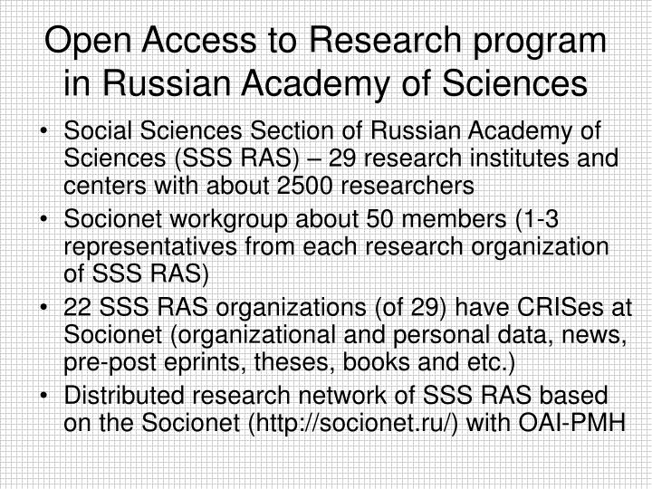 Open access to research program in russian academy of sciences