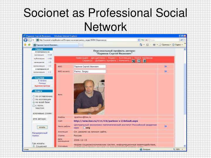 Socionet as Professional Social Network