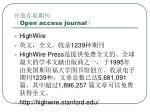 open access journal3