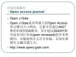 open access journal4