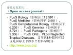 open access journal8