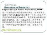 open access repository6