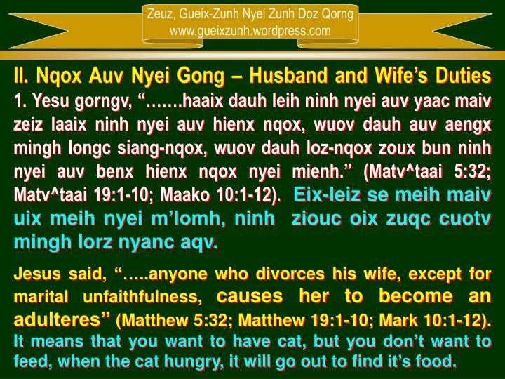 II. Nqox Auv Nyei Gong – Husband and Wife's Duties