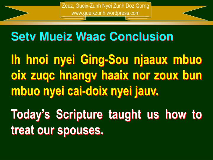 Setv Mueiz Waac Conclusion