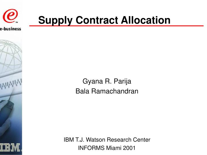 supply contract allocation