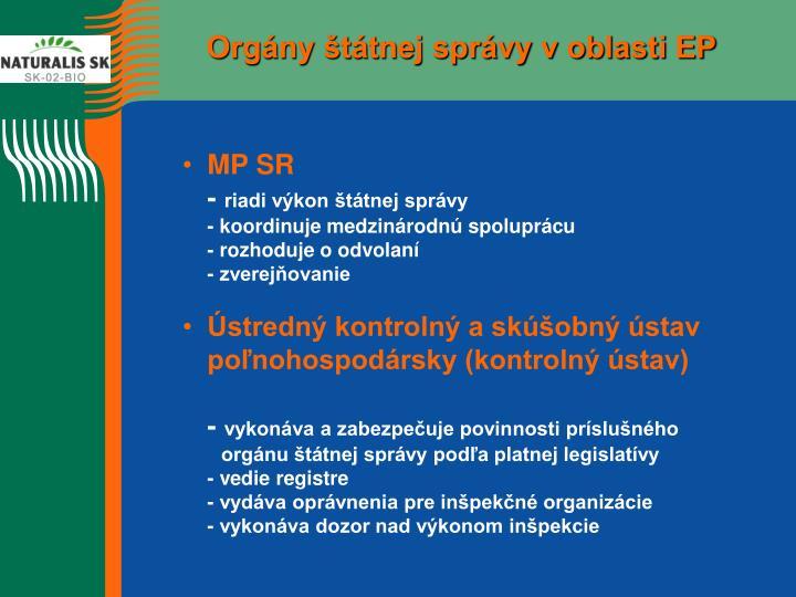Orgány štátnej správy v oblasti EP