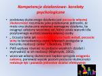 kompetencje dzia aniowe korelaty psychologiczne1