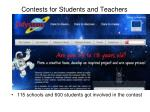 contests for students and teachers