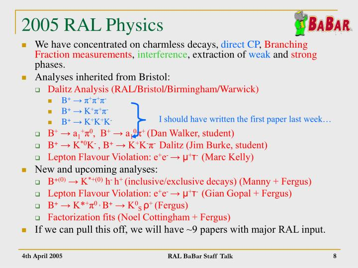 2005 RAL Physics