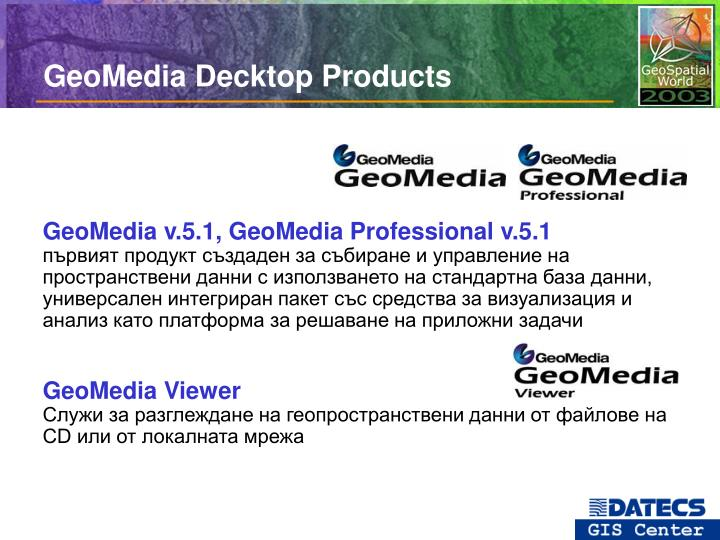 GeoMedia Decktop Products