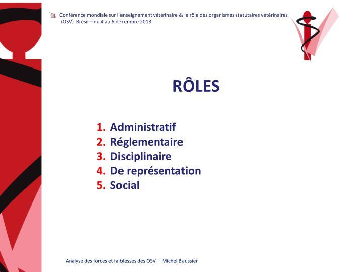 Conférence mondiale sur l'enseignement vétérinaire & le rôle des organismes statutaires vétérinaires