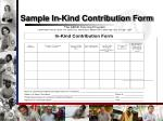sample in kind contribution form