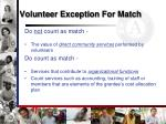 volunteer exception for match