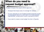 when do you need to request budget approval
