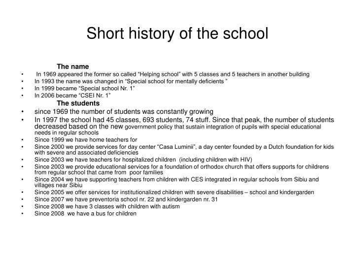 Short history of the school