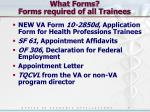 what forms forms required of all trainees