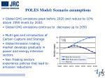 poles model scenario assumptions