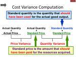 cost variance computation1