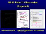 bess polar ii observation expected
