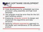flight software development