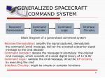 generalized spacecraft command system