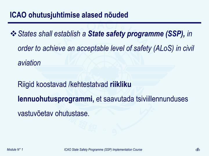 States shall establish a