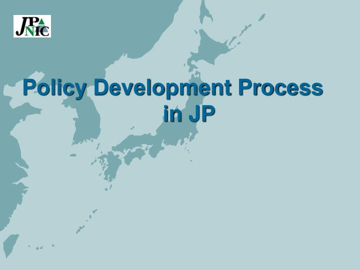 Policy Development Process