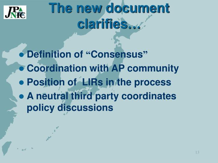 The new document clarifies