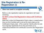 site registration re registration i