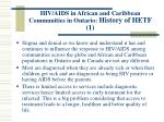 hiv aids in african and caribbean communities in ontario history of hetf 1