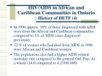 hiv aids in african and caribbean communities in ontario history of hetf 4