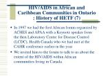 hiv aids in african and caribbean communities in ontario history of hetf 7