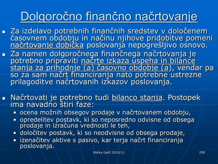 Dolgoročno finančno načrtovanje