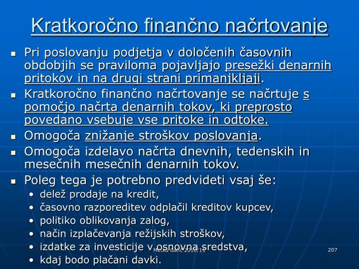 Kratkoročno finančno načrtovanje