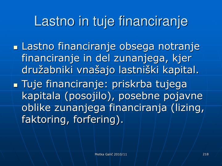 Lastno in tuje financiranje