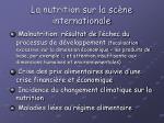 la nutrition sur la sc ne internationale
