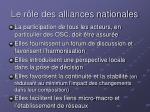 le r le des alliances nationales