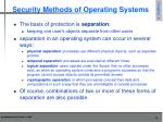 security methods of operating systems1