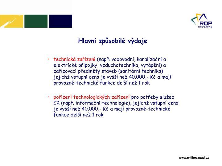 technická zařízení