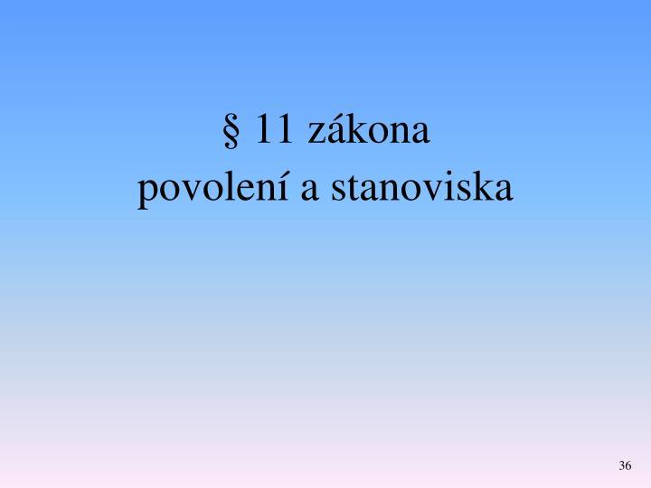 § 11 zákona