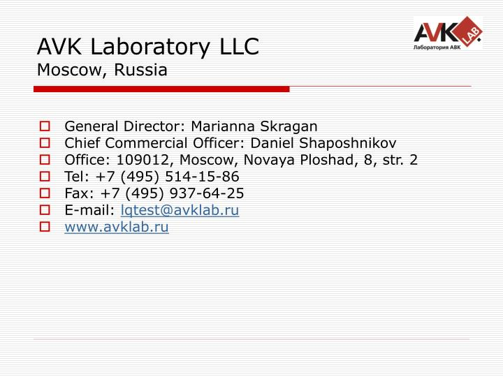 AVK Laboratory LLC