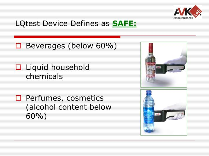 LQtest Device Defines as