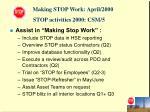 stop activities 2000 csm 5
